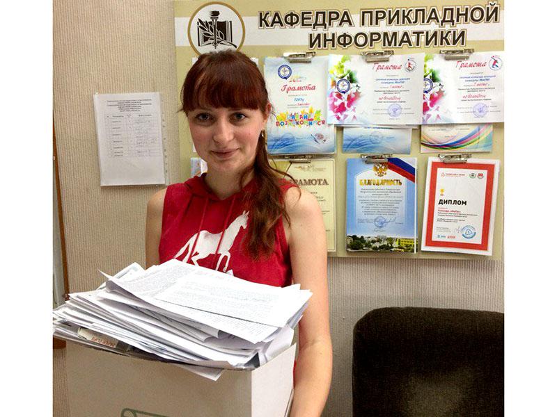О филиале по сбору макулатуры прием макулатуры пункты в москве